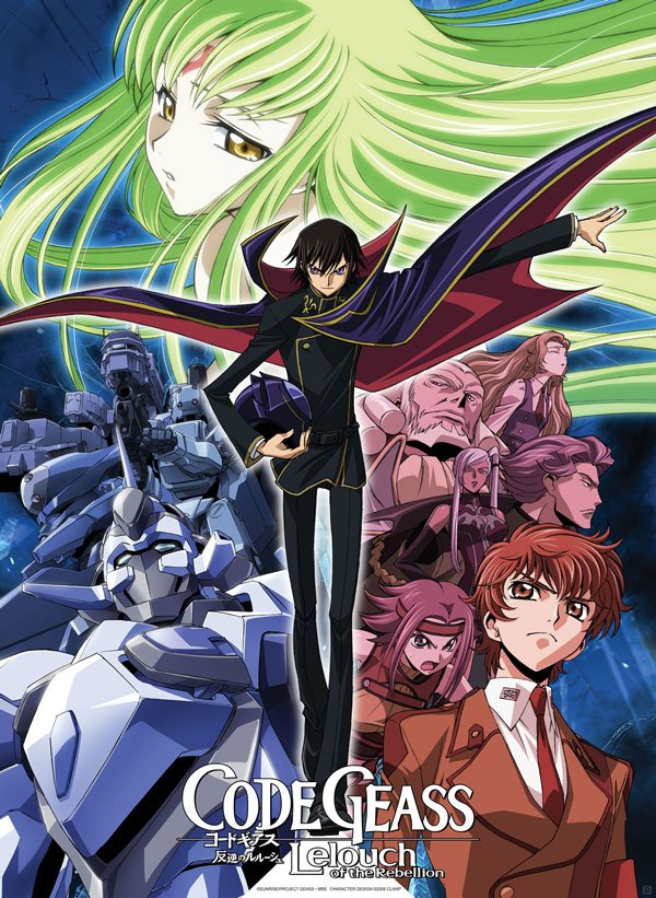 Netflix Serie - Code Geass: Lelouch of the Rebellion - Nu op Netflix